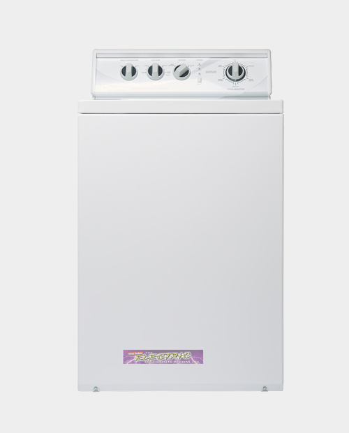 Speed Queen AWNA62 7.5kg Commercial Quality Top Load Washing Machine